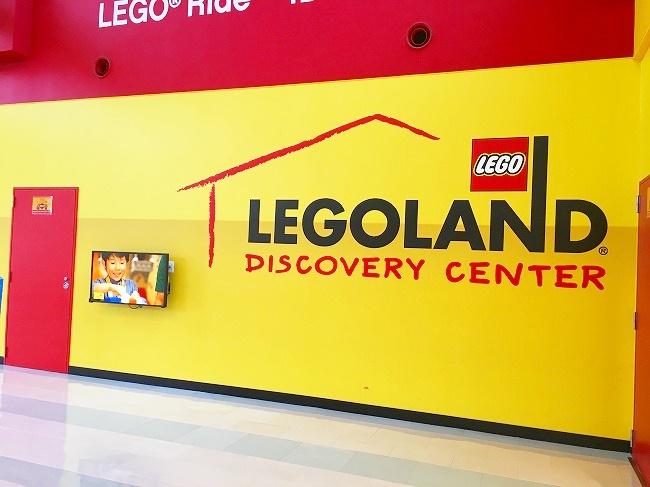 レゴディスカバリーセンターの看板