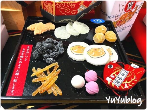 叶匠寿庵の和菓子