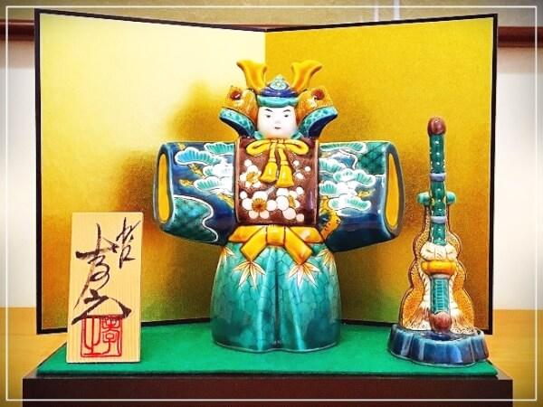 九谷焼の五月人形