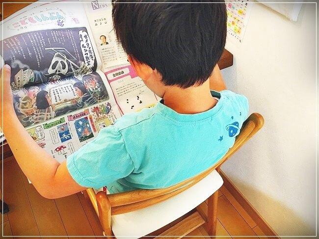 子供新聞を読む息子