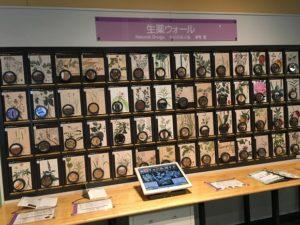 子供の入館料が無料の大阪市立科学館はプラネタリウムだけじゃない