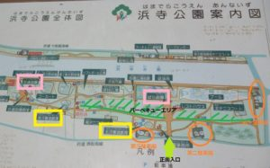 浜寺公園駐車場と周辺駐車場全17か所の料金を徹底調査!!