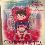 名探偵コナンと紅茶のコラボレーション。色がかわるトリックティー