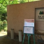 フレンチレストラン『Mori(森)』のランチは子連れでも行きやすい