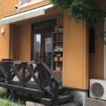 鳳駅徒歩2分。子連れに優しいカフェ『グラッポロ ブル』のランチ