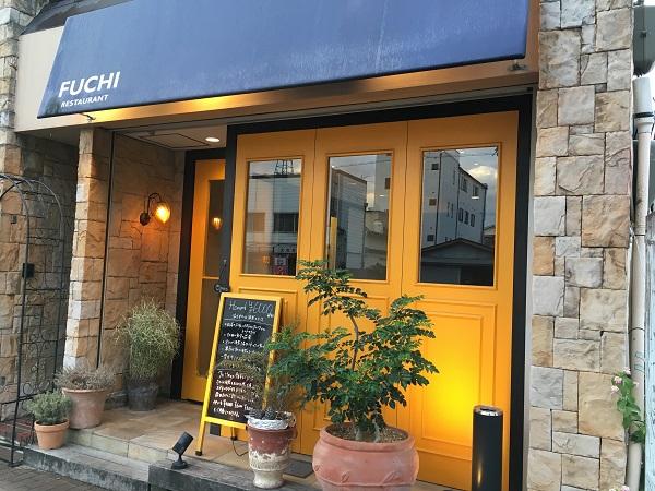 個室もある堺区のお洒落なフレンチ『レストランFUCHI(フチ)』