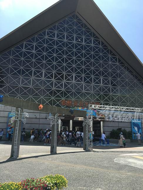 須磨水族館の入口