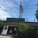 ベビーカーで子供連れランチが出来る。堺東の『フロレスタキッチンコドモ』