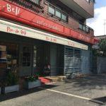 堺市浜寺のパン屋さん『パン・ド・ベル』はお得がいっぱい!
