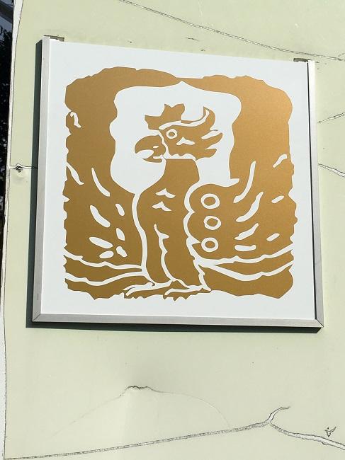 大鳥大社の鳥の印