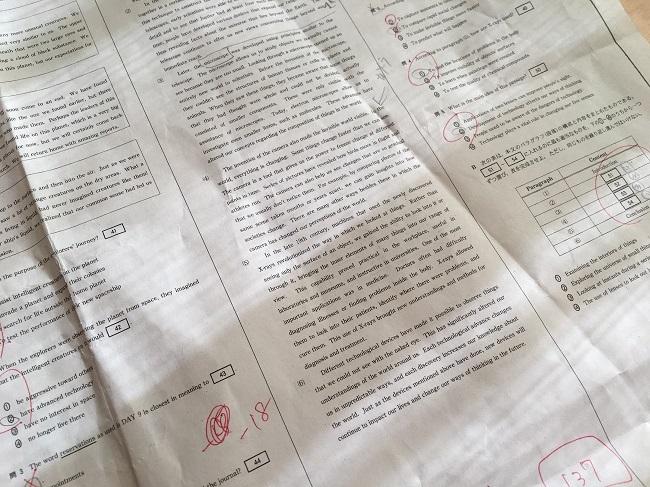 センター試験の英語の問題