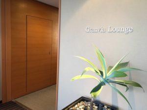 ホテルグランヴィア京都のグランヴィアラウンジを使った感想