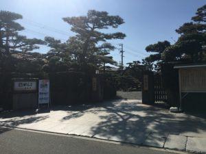 朝ドラ「カーネーション」の舞台、岸和田がんこ五風荘のランチ