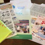 学校のプリントを簡単整理。ファイルすれば子供の物が全て収まる