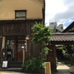 大阪のエクチュアカフェ「蔵」でランチとチョコレートを楽しみました
