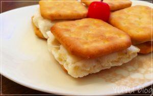 簡単アイスのお菓子『バナナヨーグルトアイスサンド』のレシピ