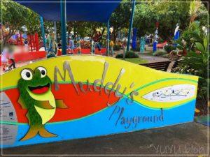 【オーストラリア旅行2日目】ケアンズの子供の遊び場「マディーズプレイグランド」