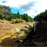 岸和田『いよやかの郷』へのアクセスや日帰りで遊べる施設等をご紹介