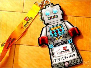 レゴのアクティビティパックは果たして500円の価値がある?