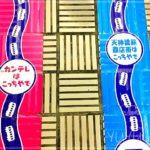 キッズプラザ大阪のアクセス、混雑状況、ランチなどを詳しくご紹介
