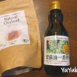 えごま油で花粉症やアレルギーから子供を守る。毎日している簡単な食べ方