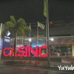 ケアンズ5つ星ホテル『プルマンリーフホテルカジノ』全力宿泊レポート