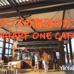 海の見えるケアンズのカフェ『WHARF ONE CAFE(ワーフワンカフェ)』の朝食