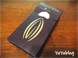五感(GOKAN)のチョコレート専門店『カカオティエゴカン』のサブレ