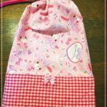 巾着タイプ上履き入れの簡単な作り方。直線縫いだけで切替付きの袋にできます