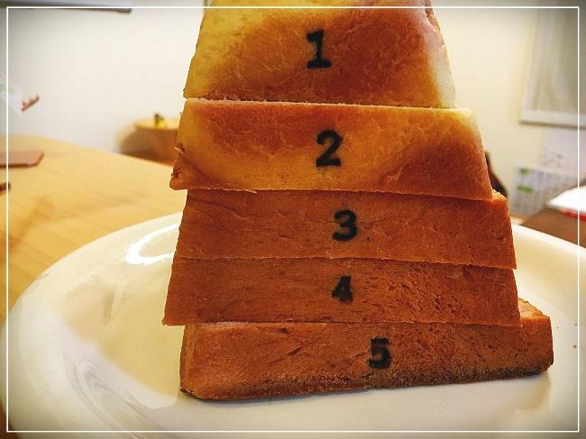 跳び箱パンをスライスしたところ