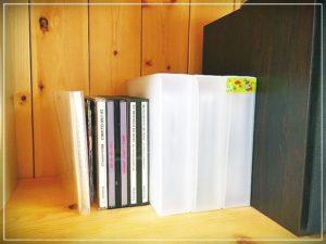 CD収納をケースなしにしたらコンパクトになって美しくなりました
