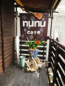 ヌーヌーカフェ入口