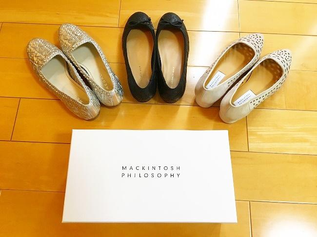 靴を買ってきて一番にすること。これで靴が綺麗に長持ちします