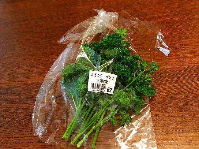 パセリ最強野菜の秘密。栄養や保存方法、おすすめメニューをご紹介