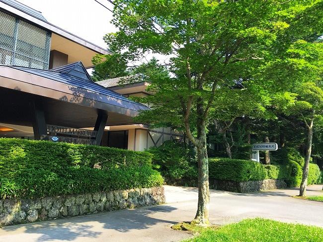 ホテルマロウド軽井沢へ子連れで宿泊。アクセスや食事などをご紹介