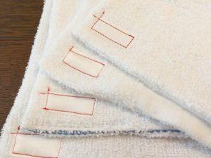 4枚のできあがった雑巾