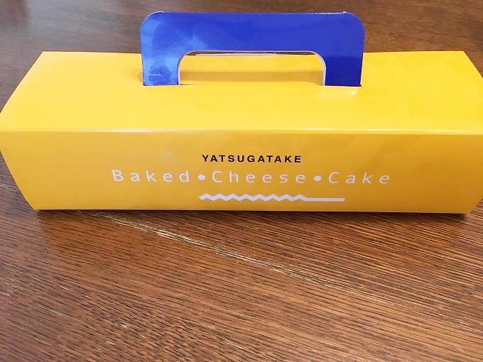 八ヶ岳ファーマーズケーキの入った箱