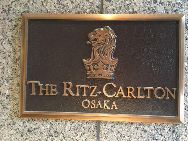 リッツカールトン大阪のアフタヌーンティーをホテルラウンジで楽しむ