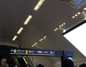 地下鉄からエスカレーターへ