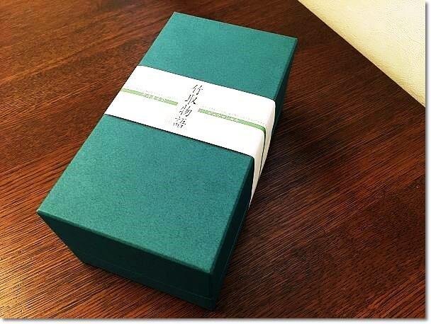 竹取物語のパッケージ