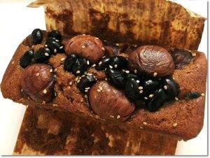 竹の皮に包まれたパウンドケーキには栗と黒豆がたっぷり