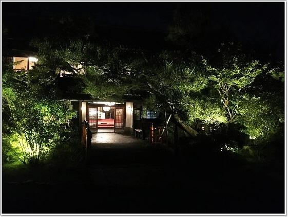 夜の南天苑