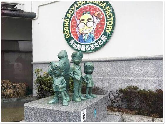 青山剛昌ふるさと館の前のコナン君たちの像