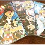 『鬼滅の刃』のコミックス3巻
