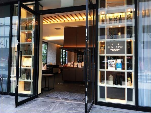 堺筋本町のランチにおすすめ都ホテル「ハロウ」はファンビ寺内の隣!