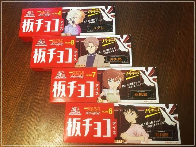 コナン板チョコアイス4種類