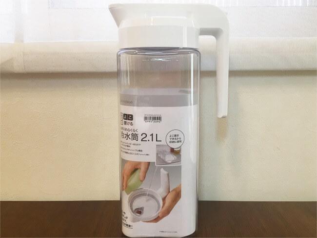 ニトリの「手入れらくらく冷水筒2.1L」