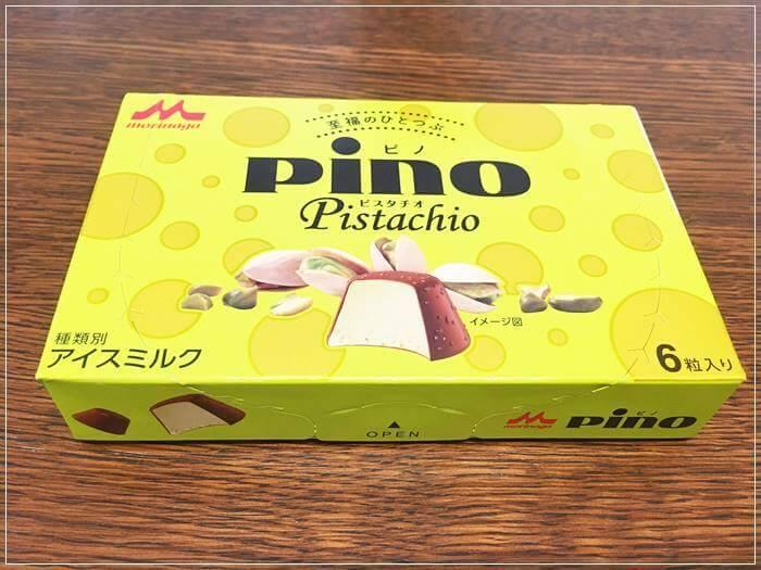 ピノピスタチオのパッケージ
