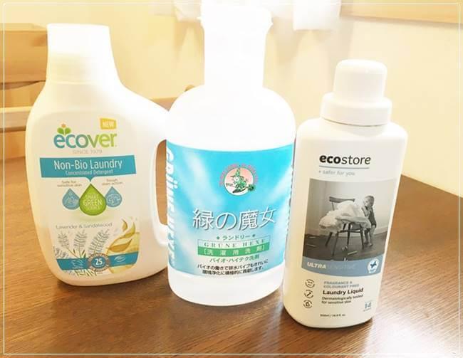 エコ洗剤3種を値段や使いやすさで比較!肌トラブルから子どもを守りたい