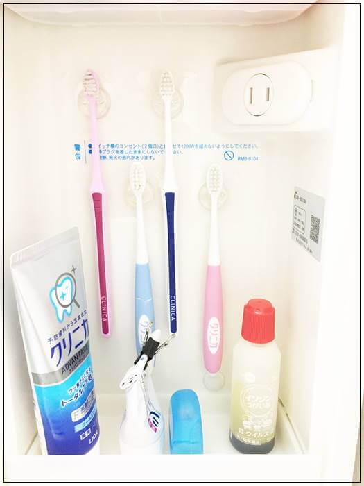 【セリア】歯ブラシを浮かせて収納!歯ブラシホルダーの使用感